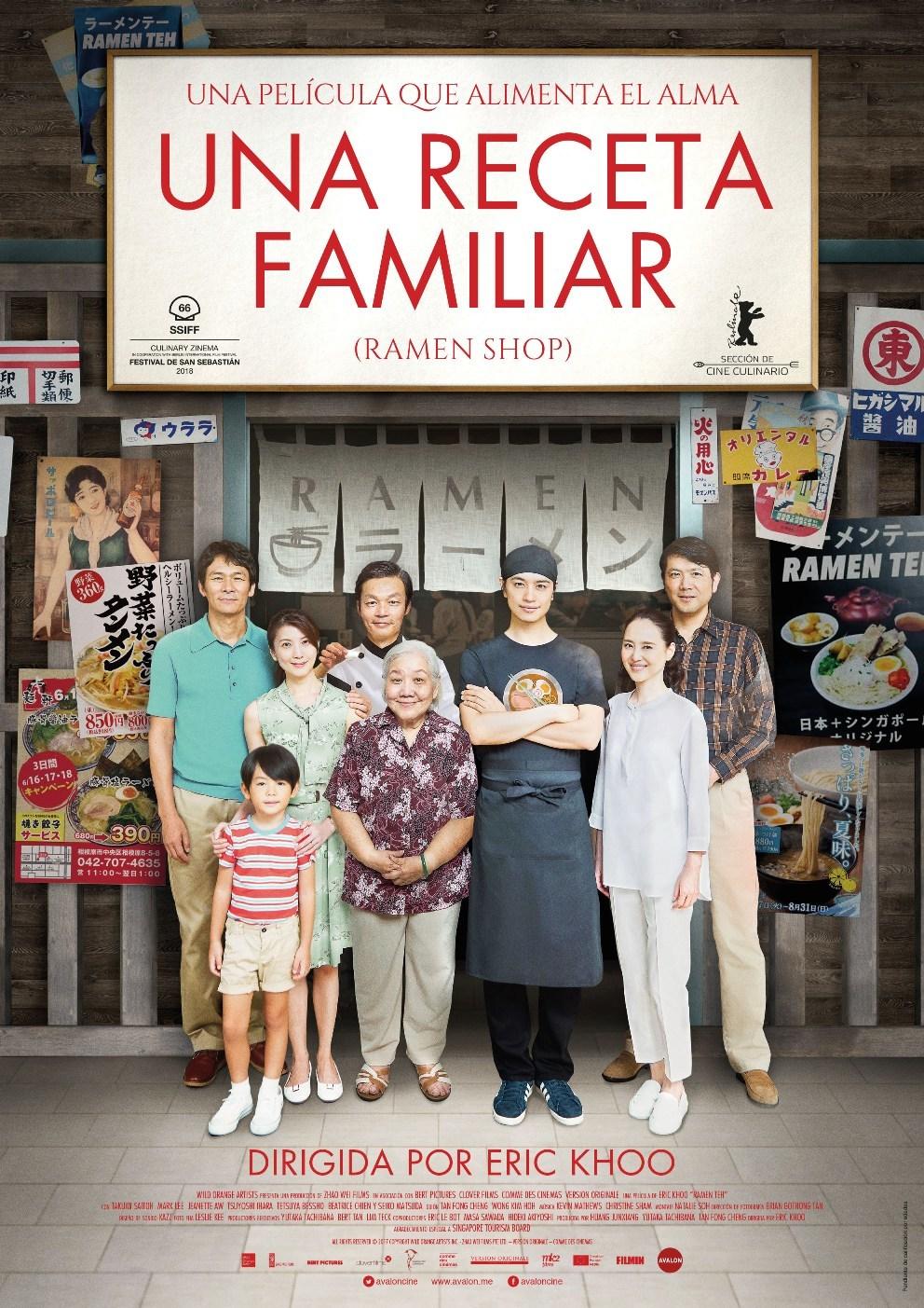 Cartel de Una receta familiar
