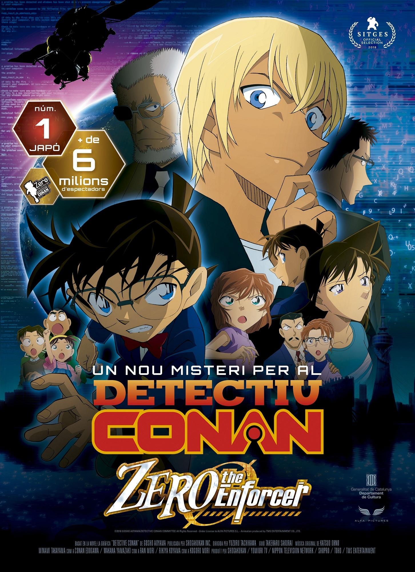 Cartel de Detective Conan: El caso Zero