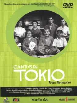Cartel de Cuentos de Tokio