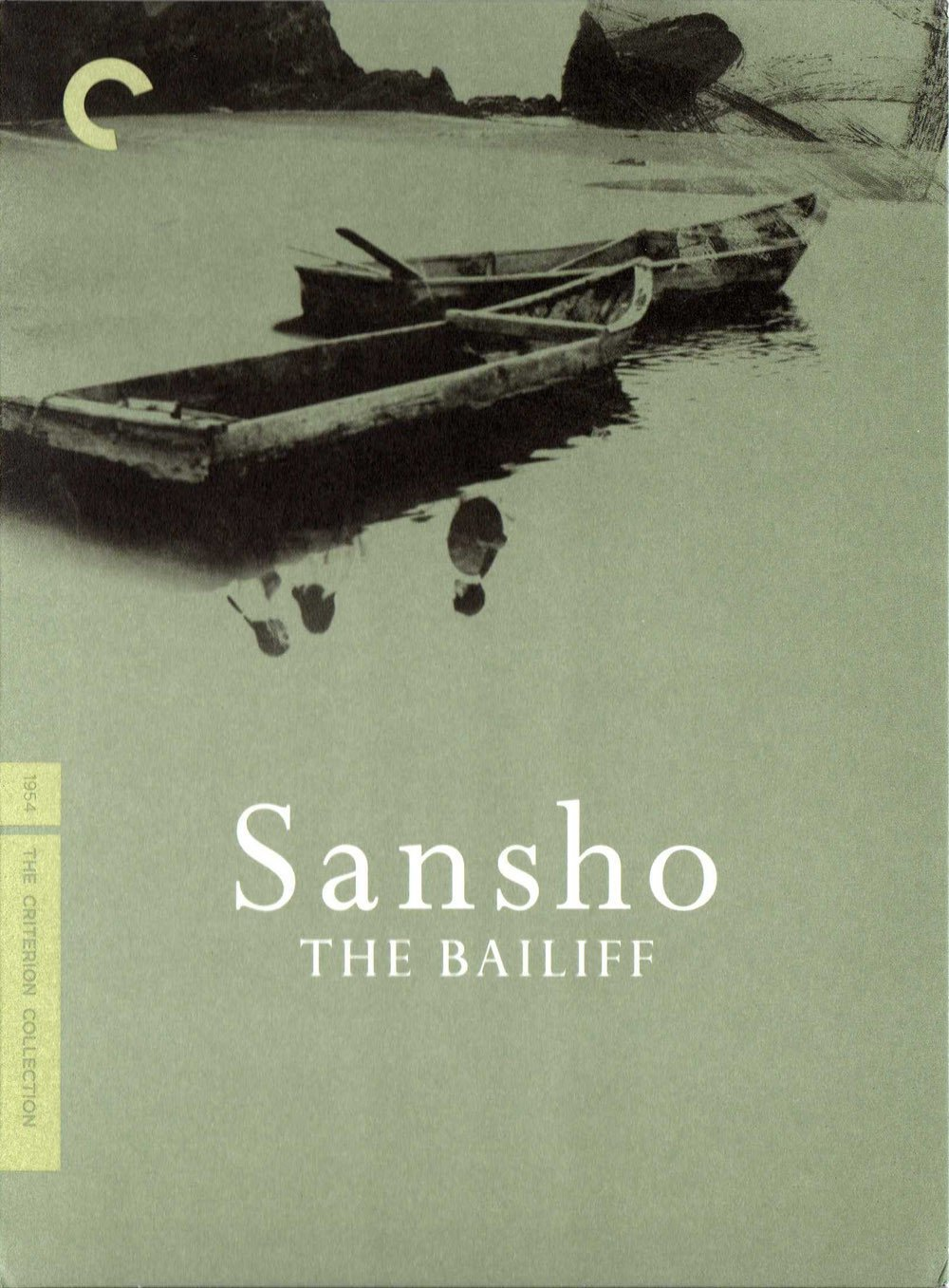 Cartel de El intendente Sansho