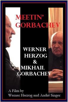 Cartel de Meeting Gorbachev