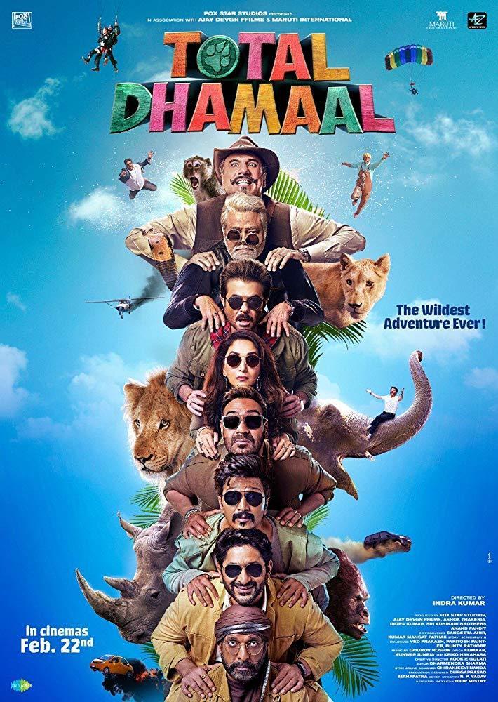 Cartel de Total Dhamaal