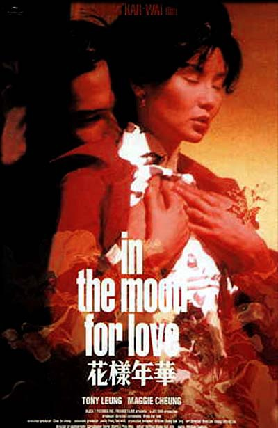 Cartel de In the Mood for Love (Deseando amar)