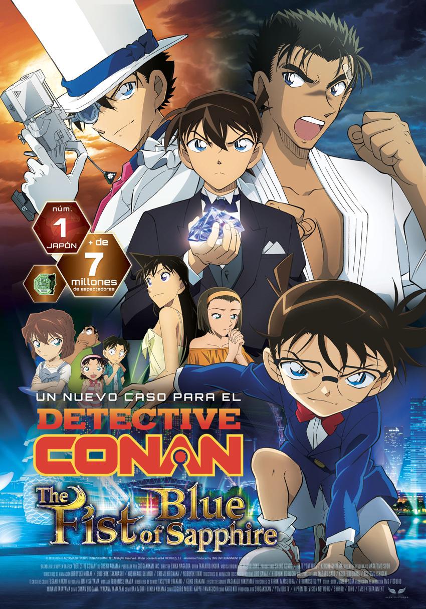 Cartel de Detective Conan: El puño de zafiro azul