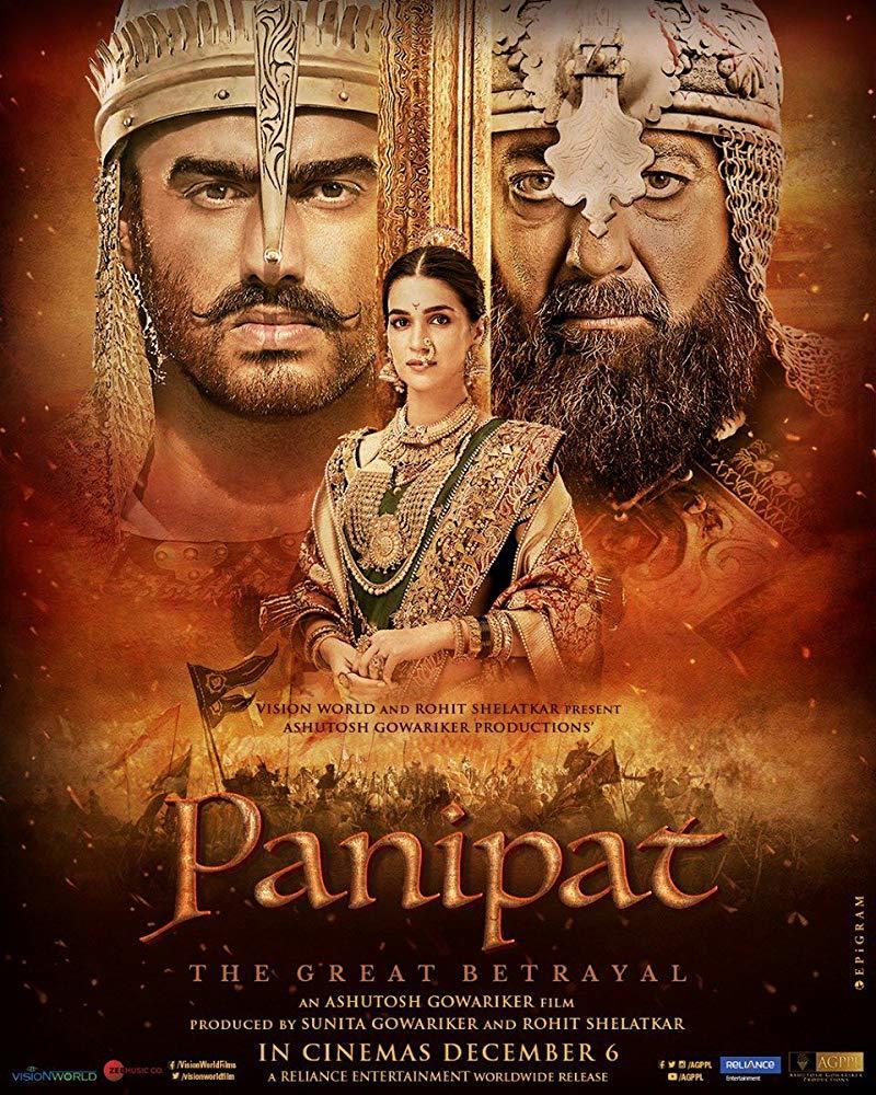 Cartel de Panipat