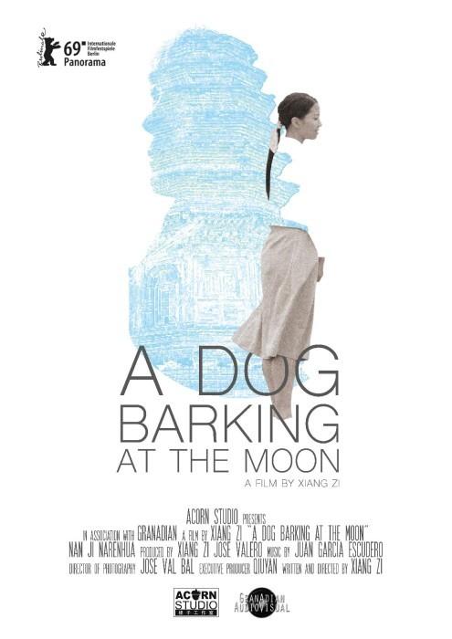 Cartel de A Dog Barking at the Moon