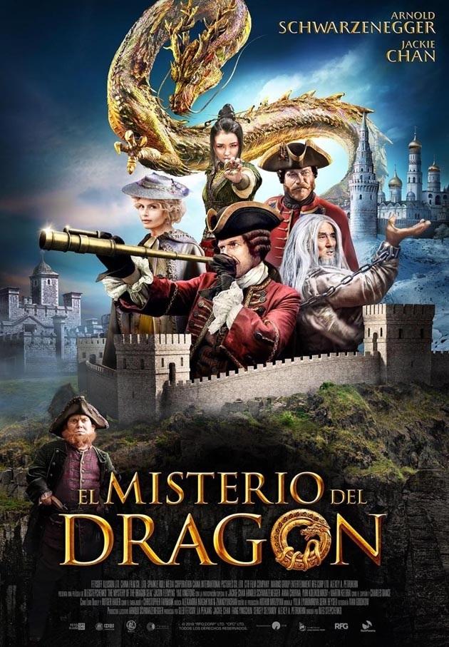 Cartel de El misterio del dragón