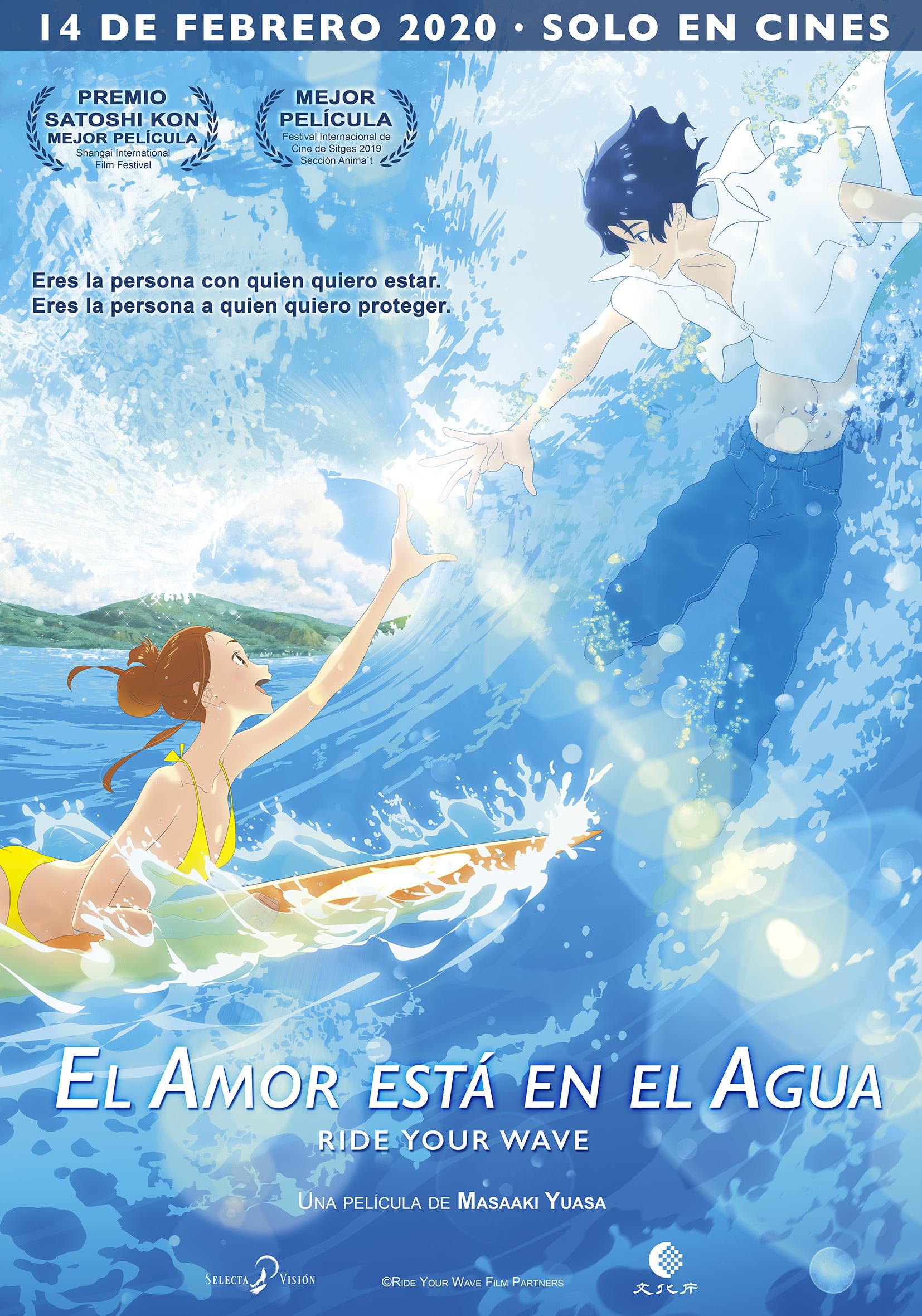 Cartel de El amor está en el agua