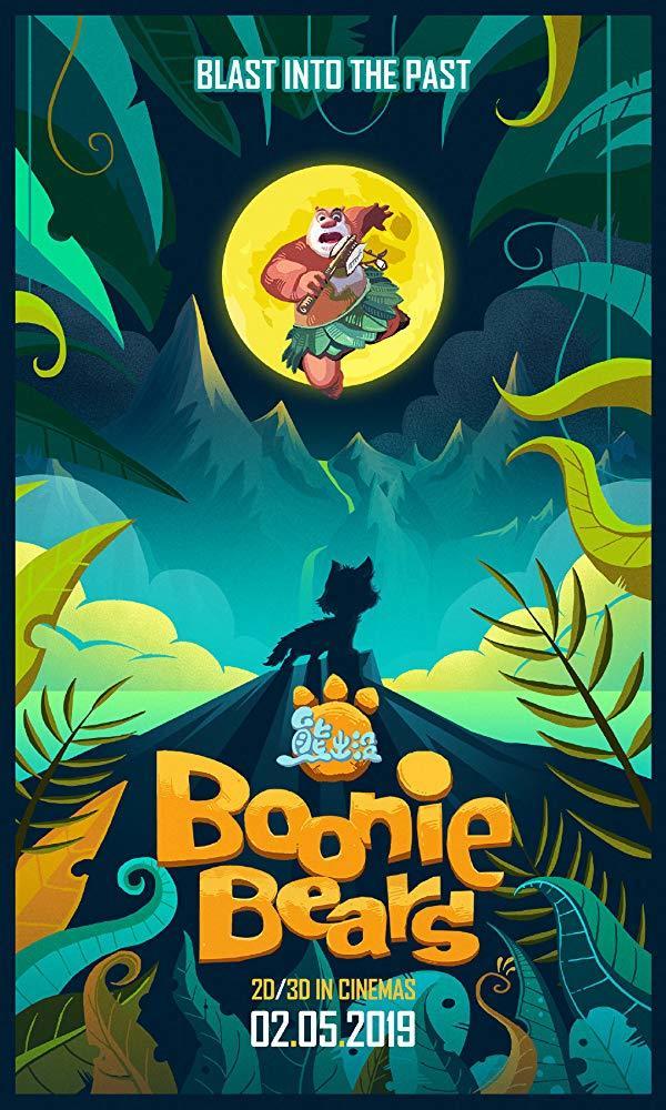 Cartel de Boonie Bears: Aventura en la prehistoria
