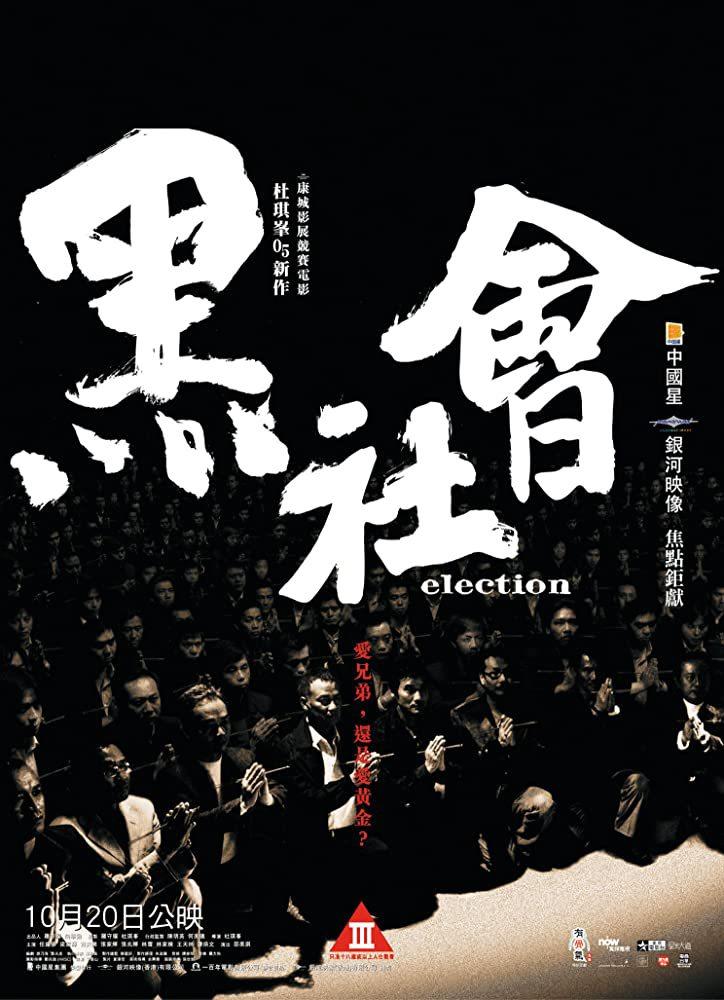 Cartel de Election