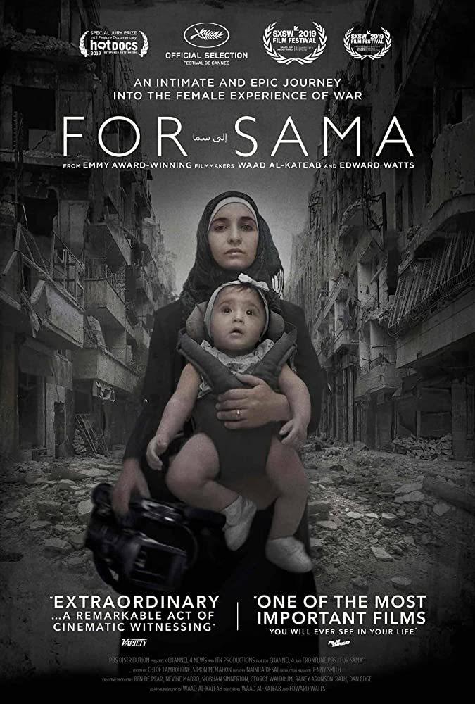 Cartel de Para Sama