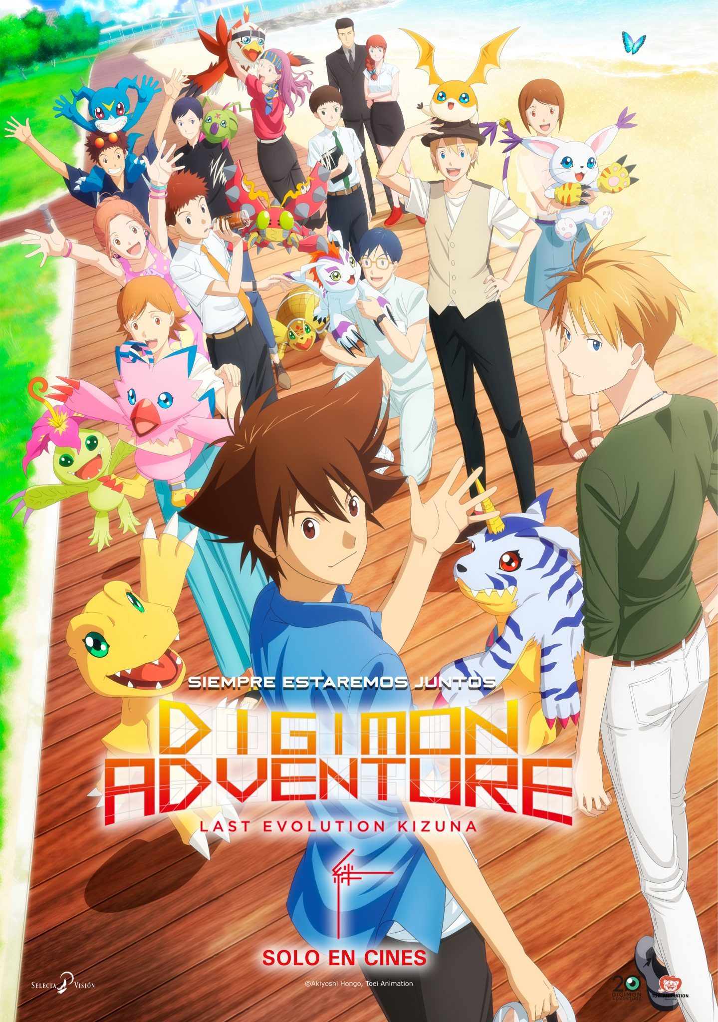 Cartel de Digimon Adventure: Last Evolution Kizuna