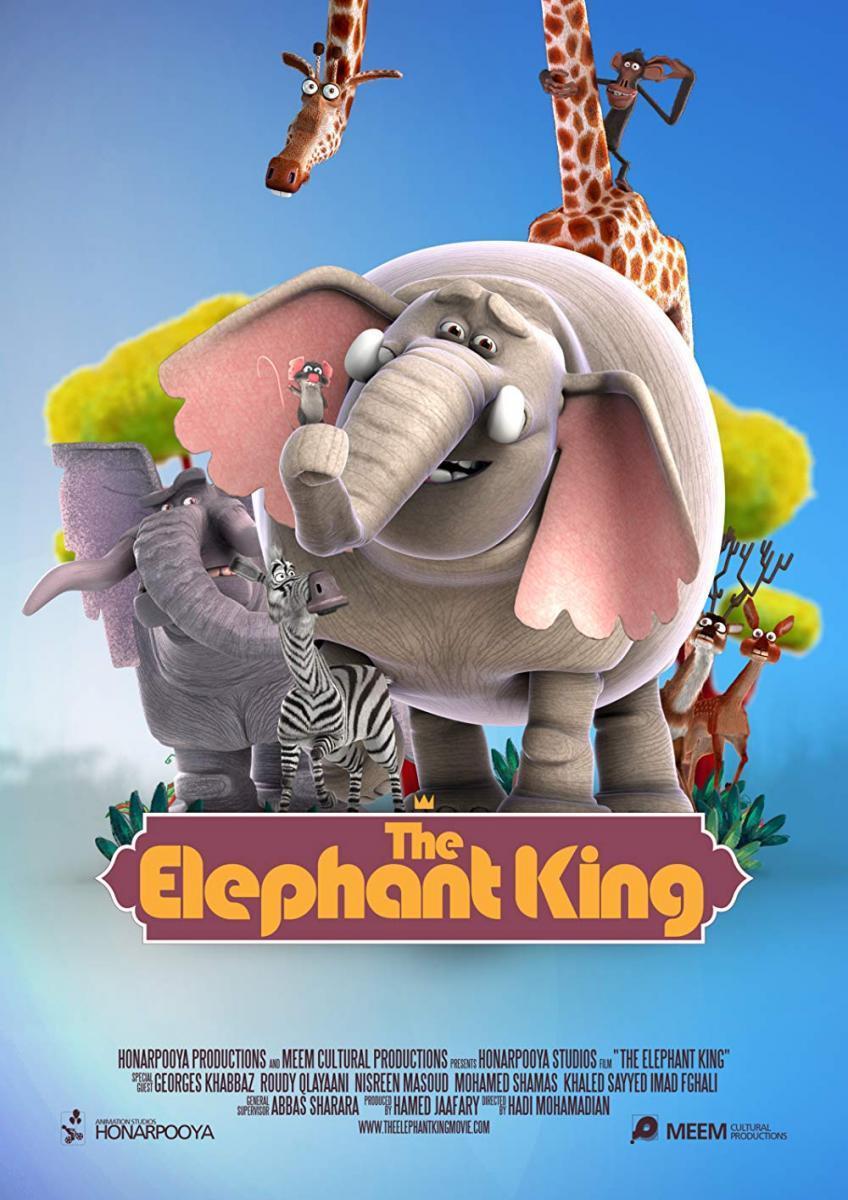 Cartel de El rey elefante