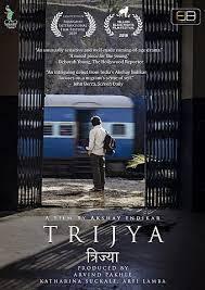 Cartel de Trijya