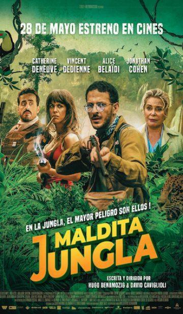 Cartel de Maldita jungla