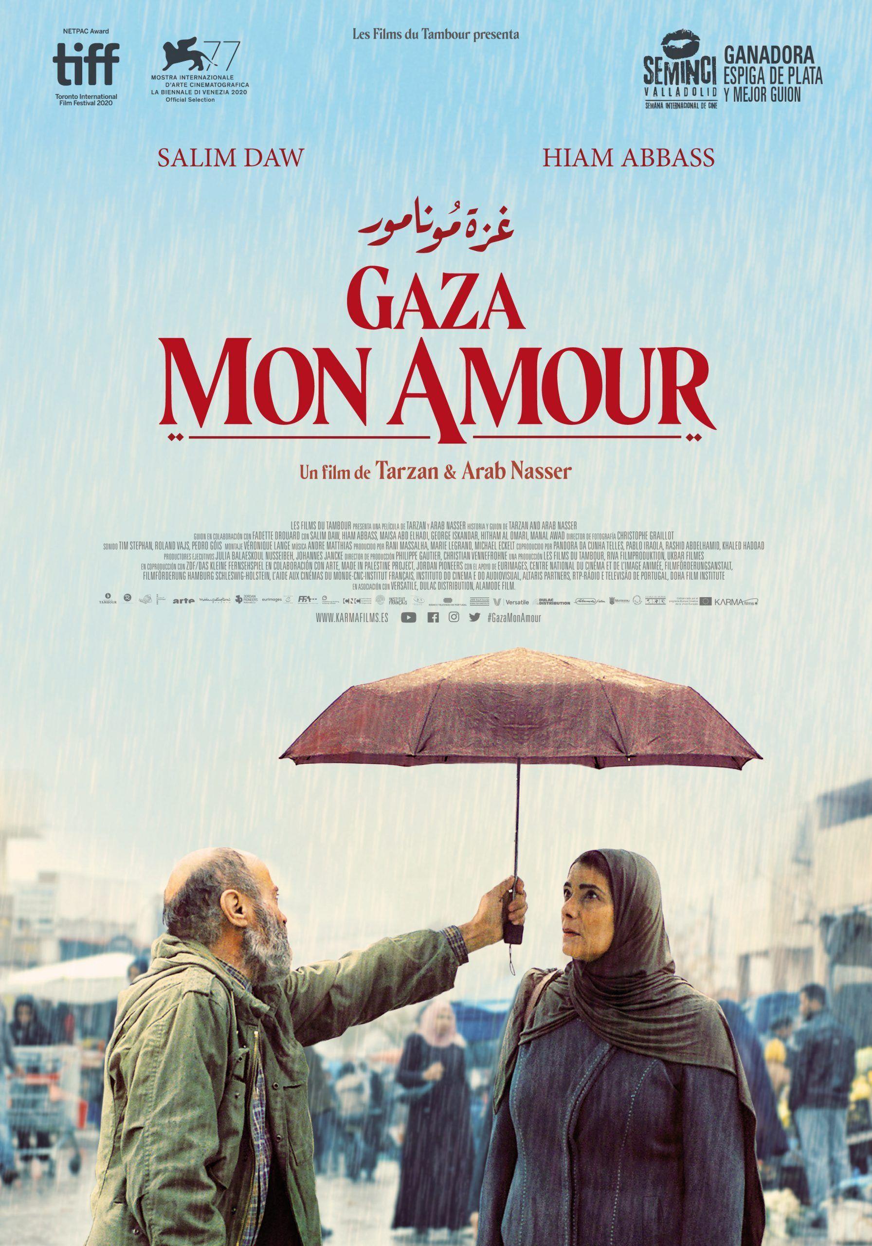 Cartel de Gaza mon amour