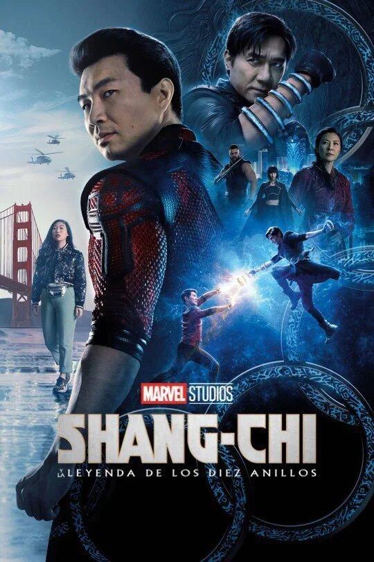 Cartel de Shang-Chi y la leyenda de los diez anillos